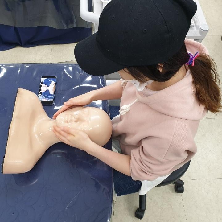 피부미용, 전문적으로 공부해보자!
